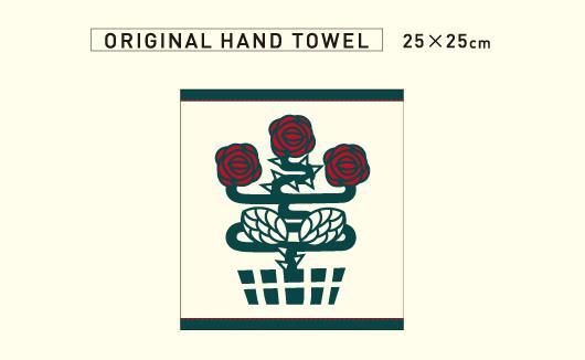 ORIGINAL HAND TOWWEL 25x25