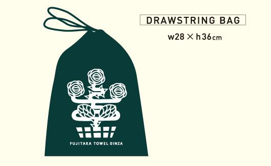 DRAWSTRING BAG 28x36
