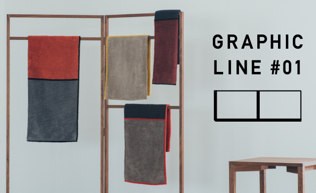新商品「GRAPHIC LINE #01」8/23(金)発売!